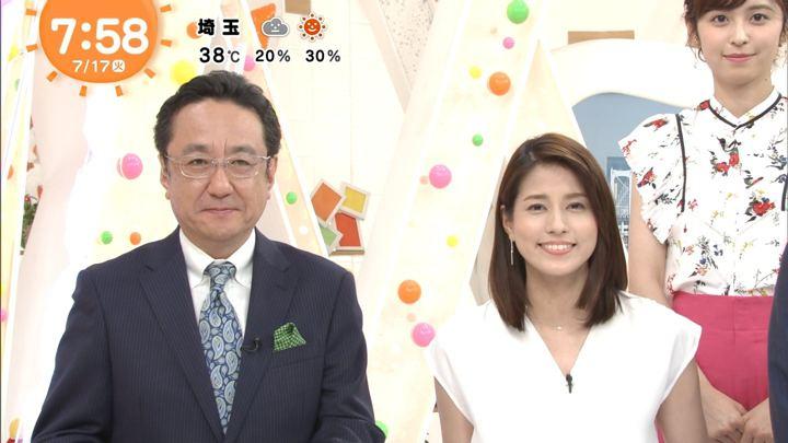 2018年07月17日永島優美の画像35枚目