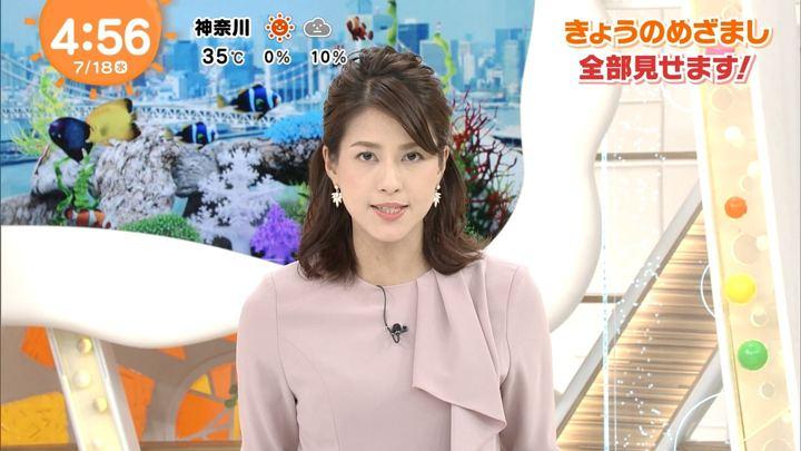 2018年07月18日永島優美の画像01枚目