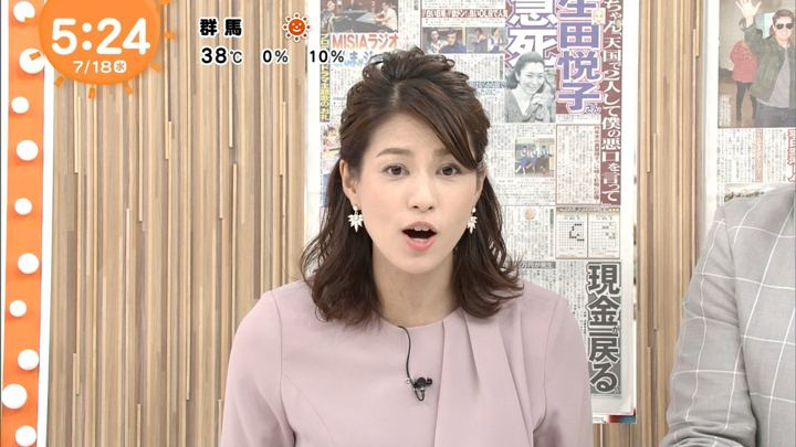 2018年07月18日永島優美の画像02枚目