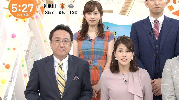 2018年07月18日永島優美の画像03枚目