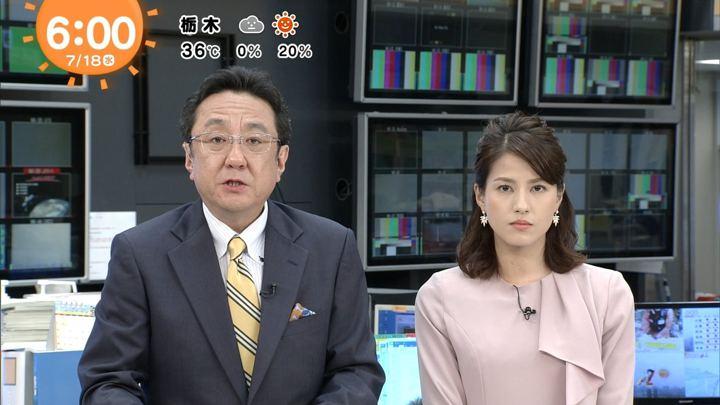 2018年07月18日永島優美の画像04枚目