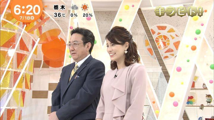 2018年07月18日永島優美の画像06枚目