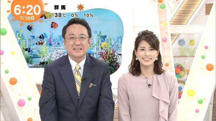 2018年07月18日永島優美の画像07枚目