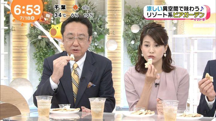 2018年07月18日永島優美の画像10枚目