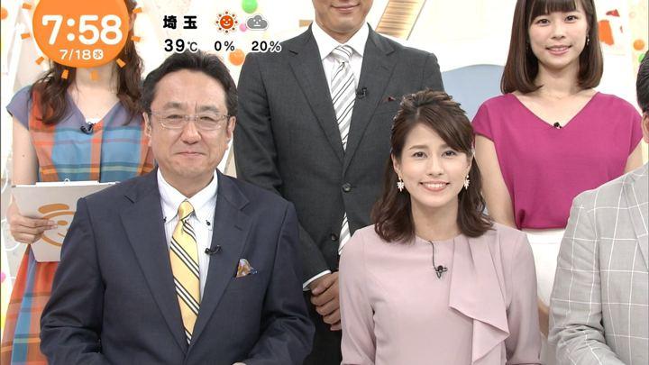2018年07月18日永島優美の画像12枚目