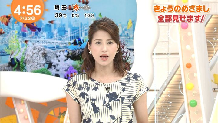 2018年07月23日永島優美の画像01枚目