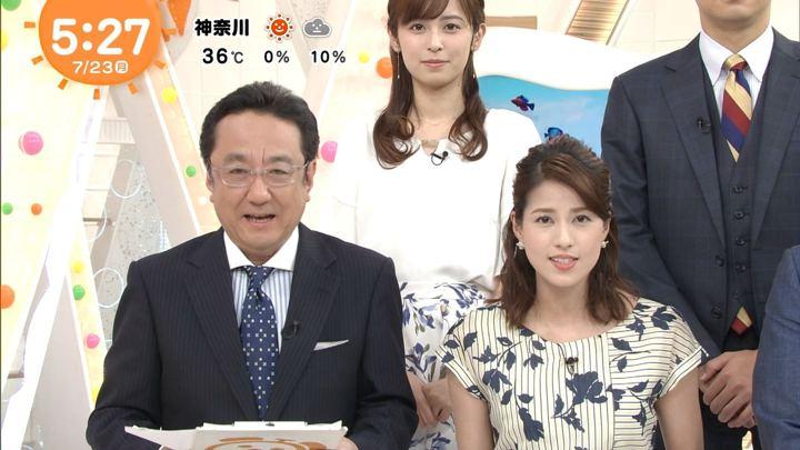 2018年07月23日永島優美の画像04枚目