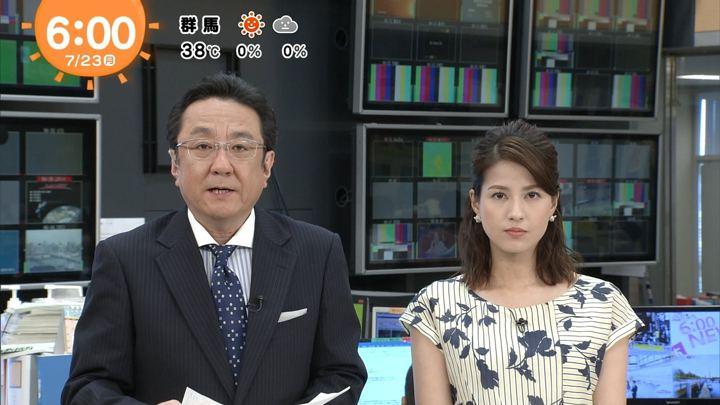 2018年07月23日永島優美の画像05枚目