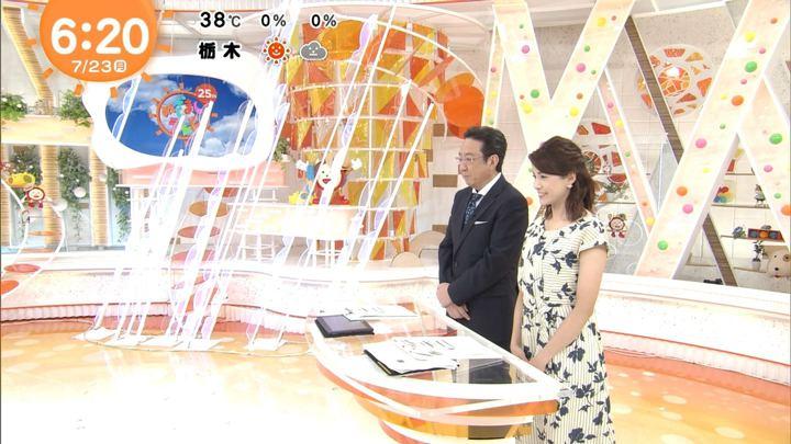2018年07月23日永島優美の画像07枚目
