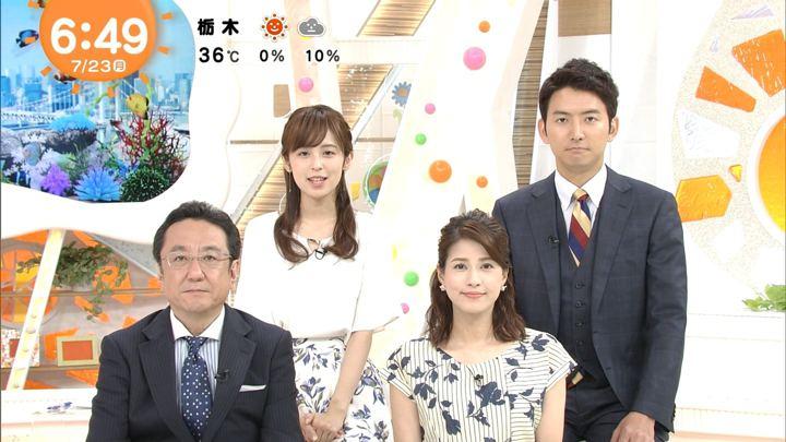 2018年07月23日永島優美の画像09枚目