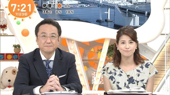 2018年07月23日永島優美の画像10枚目