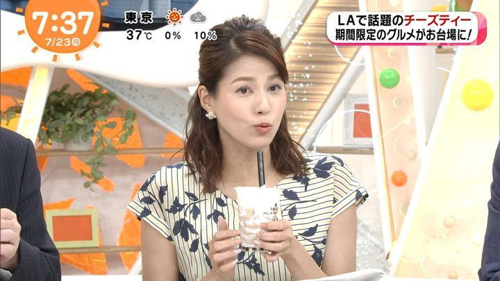 2018年07月23日永島優美の画像11枚目