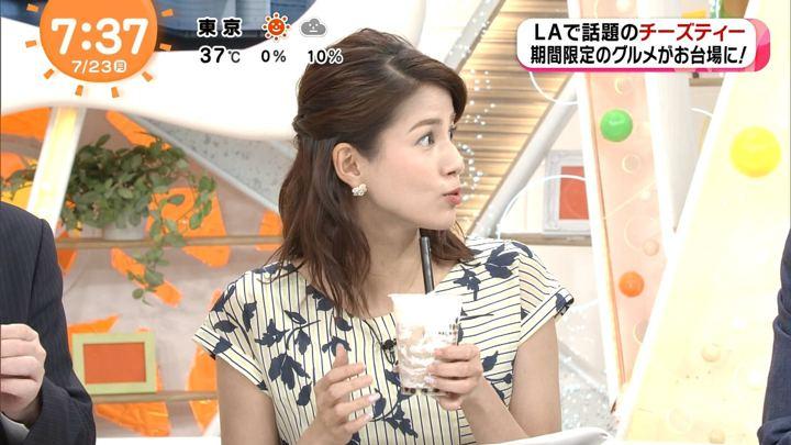 2018年07月23日永島優美の画像12枚目