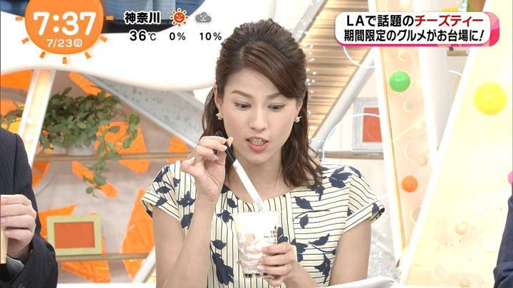 2018年07月23日永島優美の画像13枚目