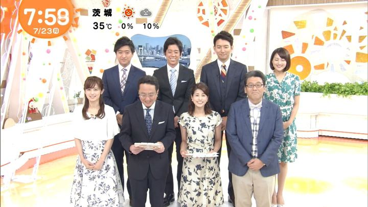 2018年07月23日永島優美の画像16枚目