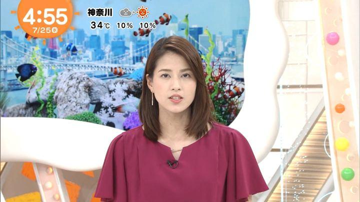 2018年07月25日永島優美の画像01枚目