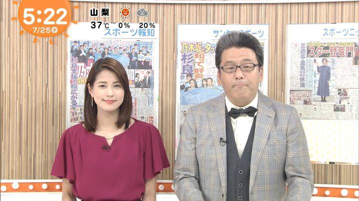 2018年07月25日永島優美の画像02枚目