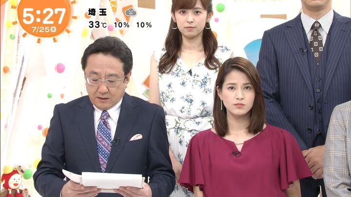 2018年07月25日永島優美の画像03枚目