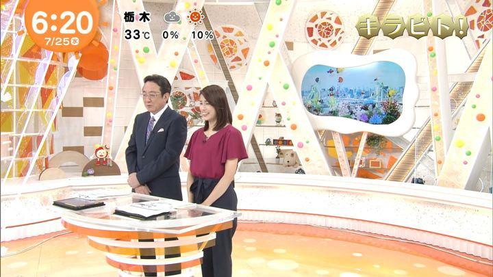 2018年07月25日永島優美の画像08枚目