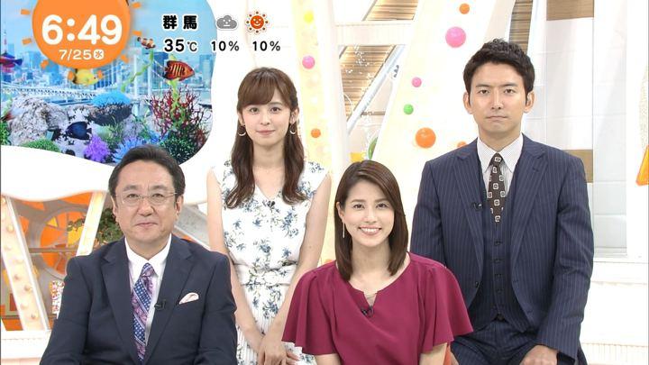 2018年07月25日永島優美の画像10枚目