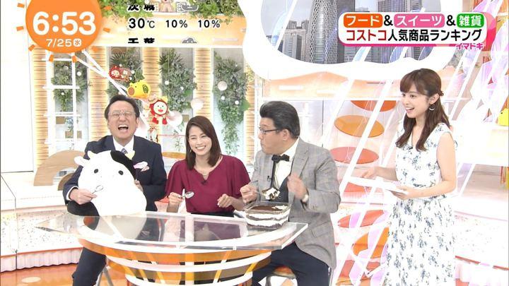 2018年07月25日永島優美の画像11枚目