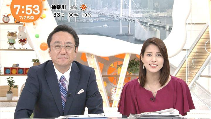 2018年07月25日永島優美の画像12枚目