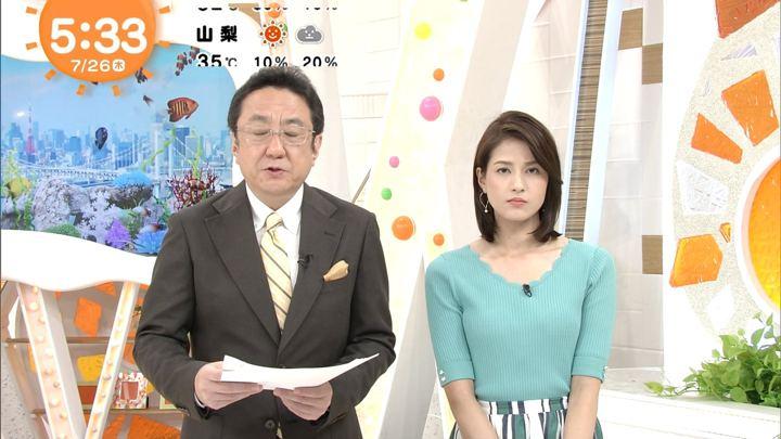 2018年07月26日永島優美の画像04枚目