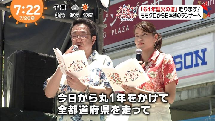 2018年07月26日永島優美の画像15枚目