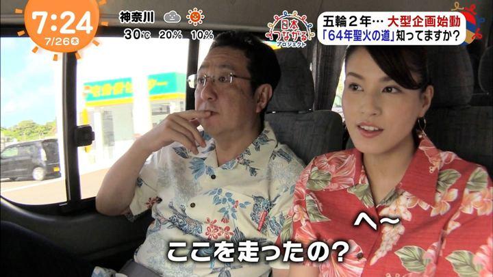 2018年07月26日永島優美の画像16枚目