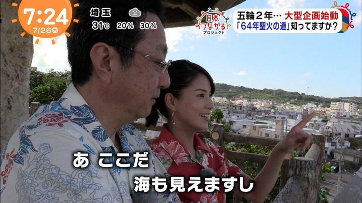 2018年07月26日永島優美の画像17枚目