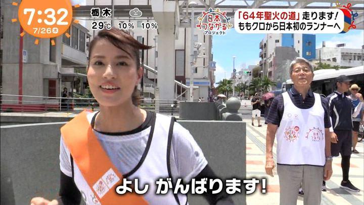 2018年07月26日永島優美の画像21枚目