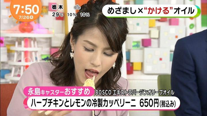 2018年07月26日永島優美の画像28枚目
