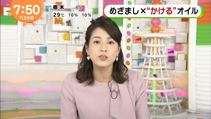 2018年07月26日永島優美の画像31枚目