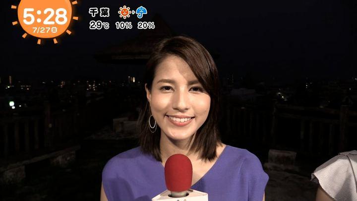2018年07月27日永島優美の画像01枚目
