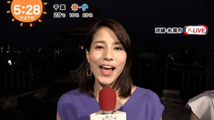 2018年07月27日永島優美の画像02枚目