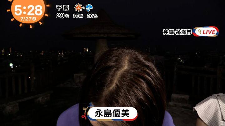 2018年07月27日永島優美の画像03枚目