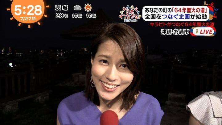 2018年07月27日永島優美の画像04枚目
