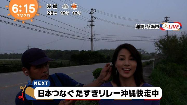 2018年07月27日永島優美の画像06枚目