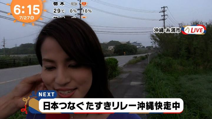 2018年07月27日永島優美の画像07枚目