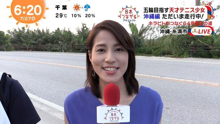 2018年07月27日永島優美の画像08枚目