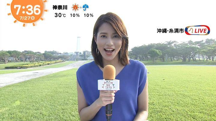 2018年07月27日永島優美の画像10枚目