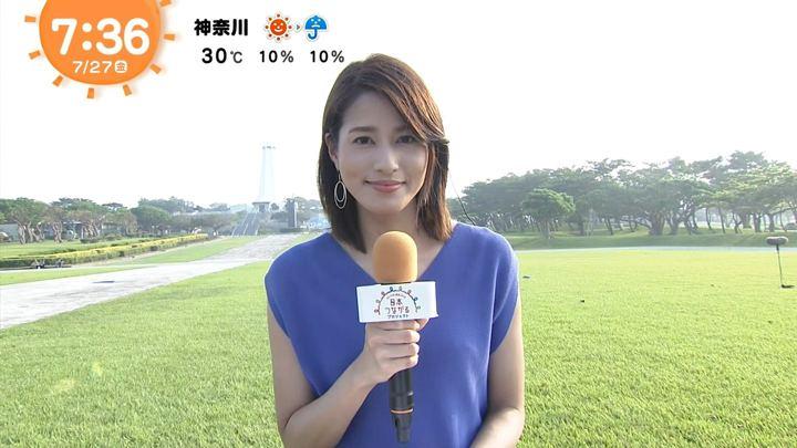 2018年07月27日永島優美の画像11枚目
