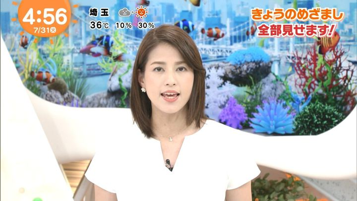 2018年07月31日永島優美の画像01枚目