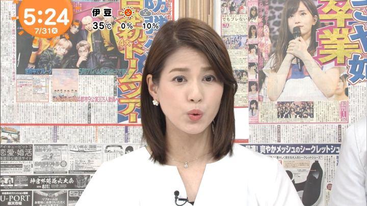 2018年07月31日永島優美の画像02枚目