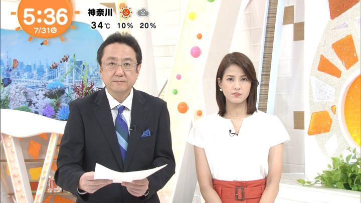 2018年07月31日永島優美の画像03枚目