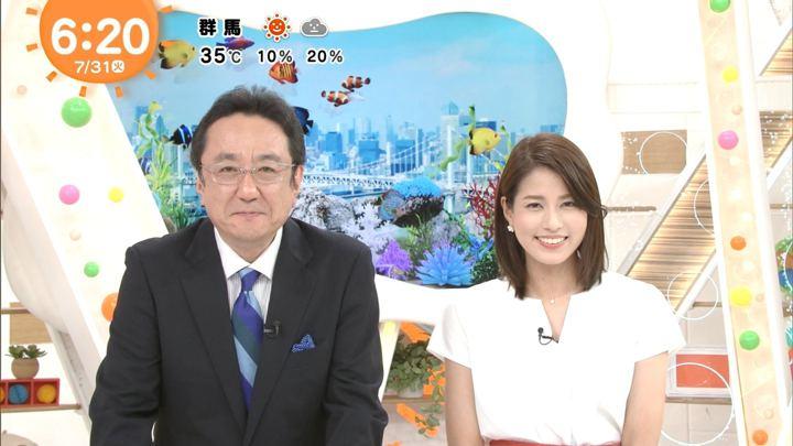 2018年07月31日永島優美の画像07枚目