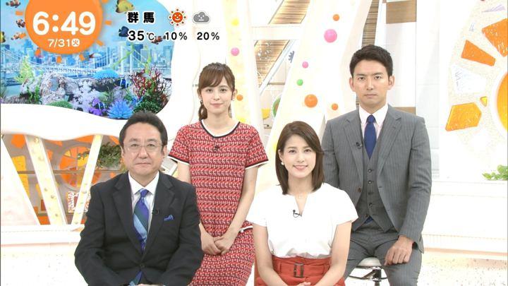2018年07月31日永島優美の画像11枚目
