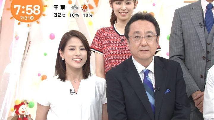 2018年07月31日永島優美の画像17枚目