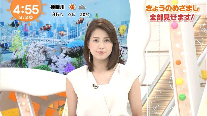 2018年08月02日永島優美の画像01枚目