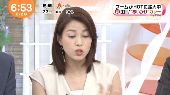 2018年08月02日永島優美の画像09枚目